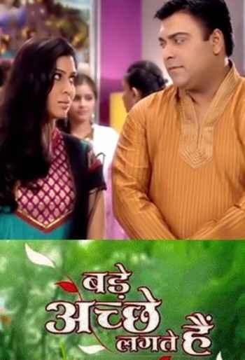 Bade Achhe Lagte Hain (2011) Sakshi Tanwar Ram Kapoor Poster