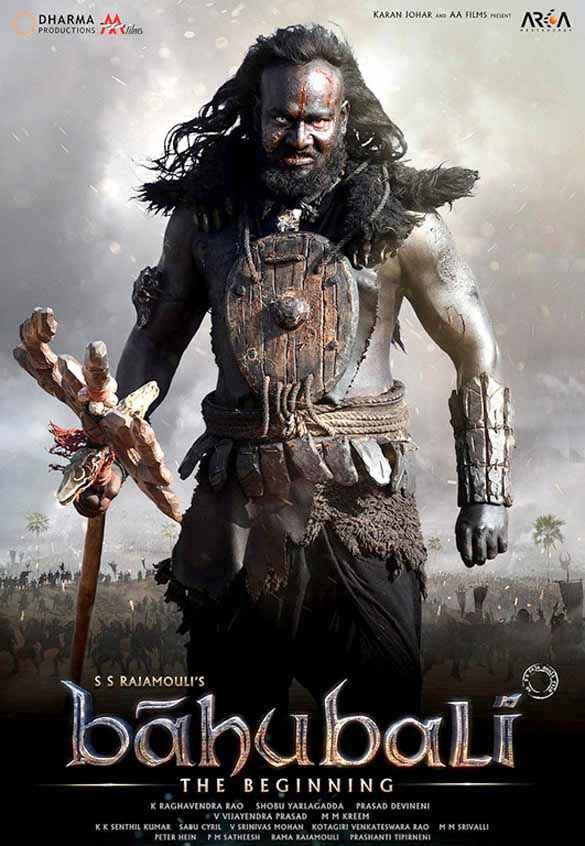 Bahubali : The Beginning Rakesh Varre Poster