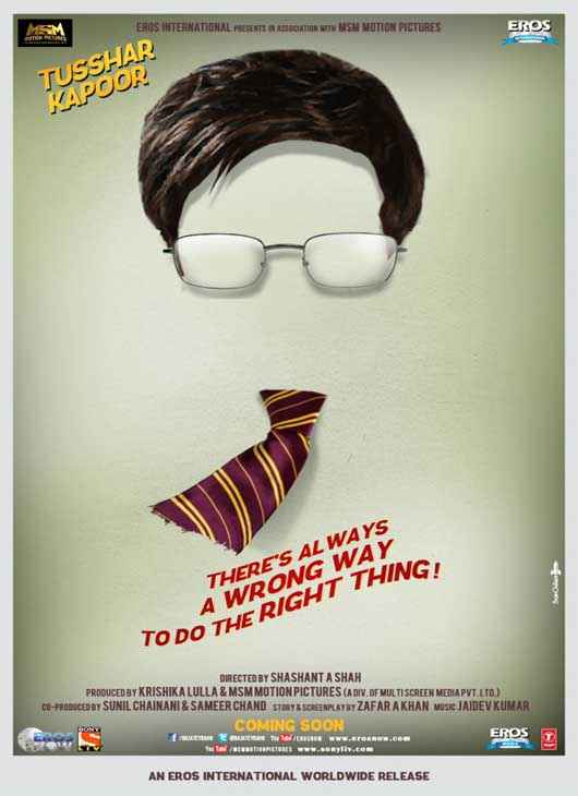 Bajatey Raho HD Poster