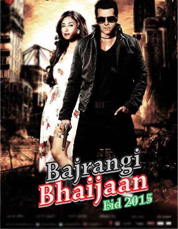 Bajrangi Bhaijaan Kareena Kapoor Salman Khan Poster