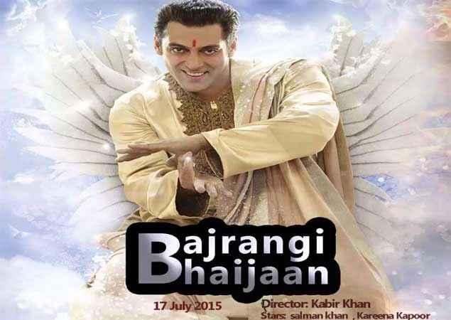 Bajrangi Bhaijaan Salman Khan Poster