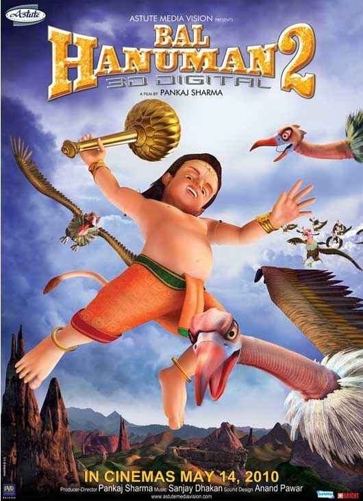 Bal Hanuman 2 Wallpaper Poster