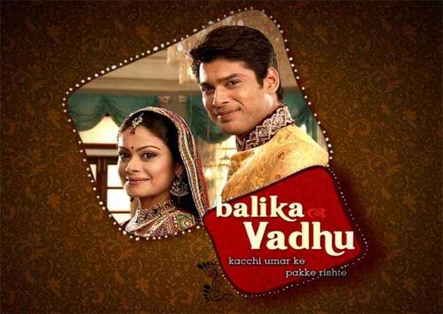 Balika Vadhu (2008) Image Poster