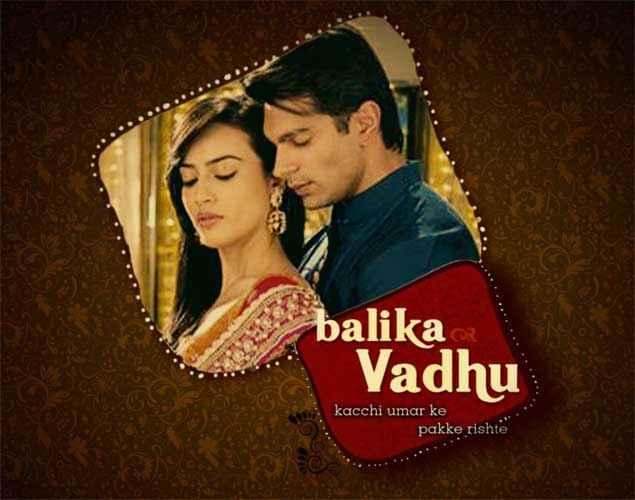Balika Vadhu (2008) Wallpaper Poster