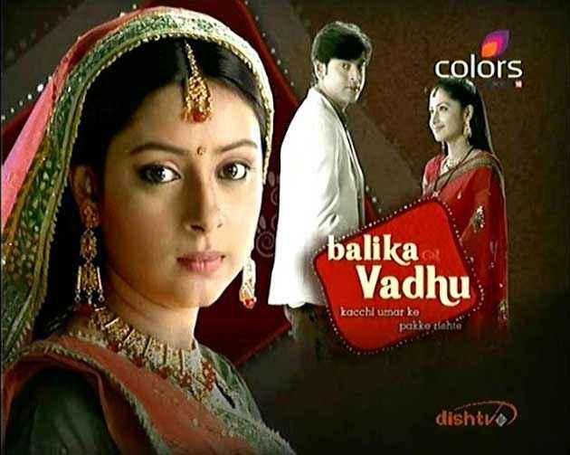 Balika Vadhu (2008)  Poster