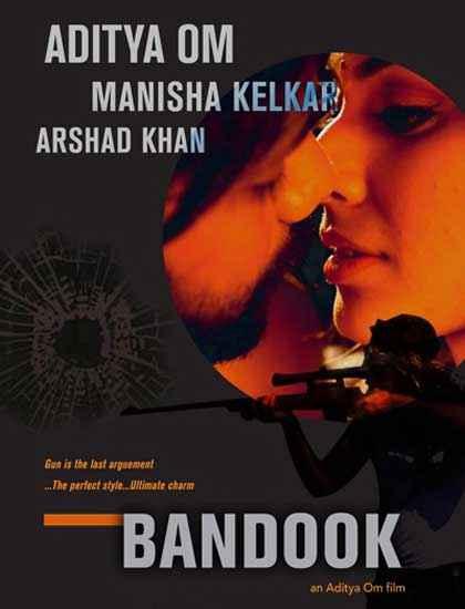 Bandook Image Poster