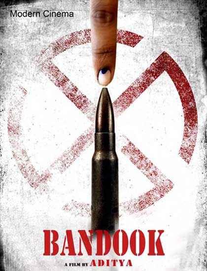 Bandook Pics Poster