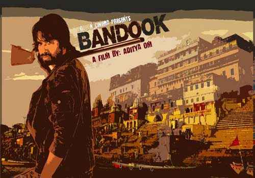 Bandook Wallpaper Poster