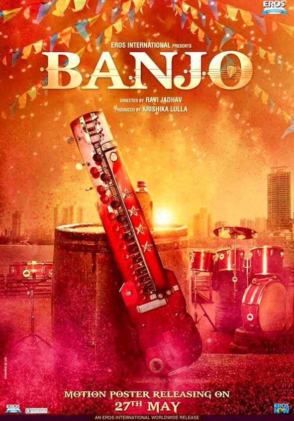Banjo Image Poster