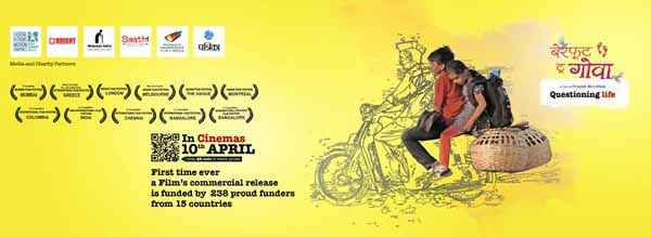 Barefoot To Goa First Look Poster