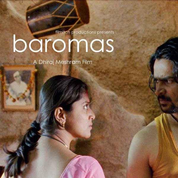 Baromas Wallpaper Poster
