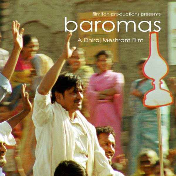 Baromas Poster