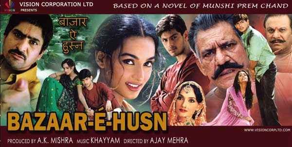 Bazaar E Husn First Look Poster