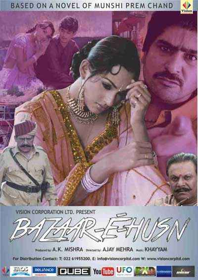 Bazaar E Husn  Poster