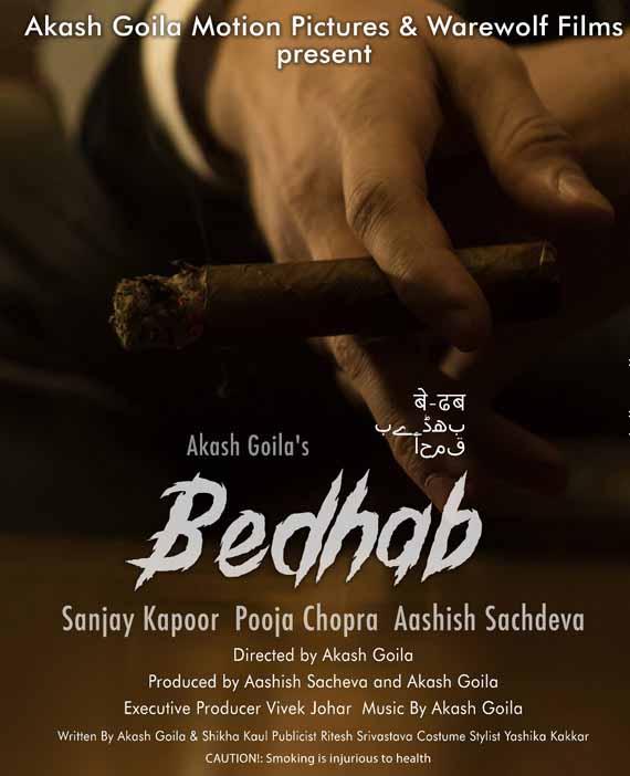 Bollywood Upcoming Mystery Movies, 2 Hindi Upcoming Mystery