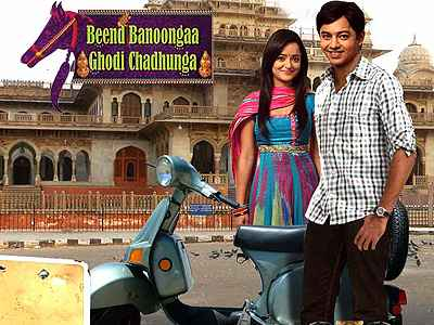 Beend Banoongaa Ghodi Chadhunga (2011)  Poster