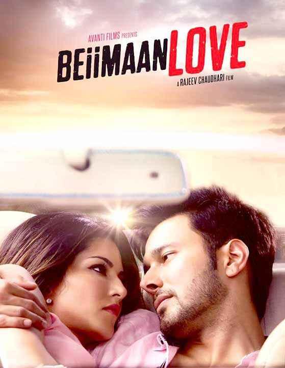 Beiimaan Love HD Wallpaper Poster