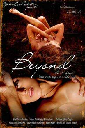 Beyond - The Third Kind Nathasha Hot Boobs Cleavage Poster