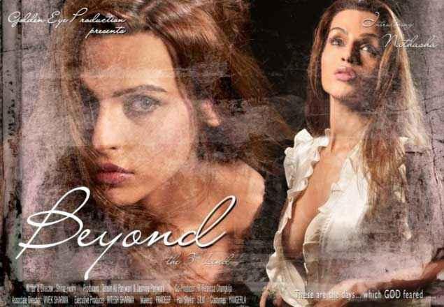 Beyond - The Third Kind Nathasha Hot Wallpaper Poster