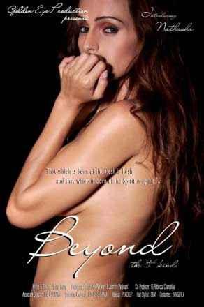 Beyond - The Third Kind Nathasha Hot Poster