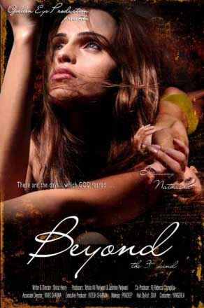 Beyond - The Third Kind Nathasha Image Poster