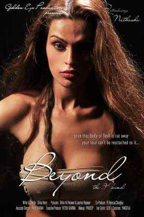 Beyond - The Third Kind Nathasha In Bikini Poster