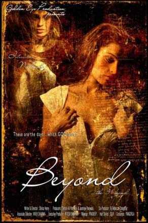 Beyond - The Third Kind Nathasha Photo Poster