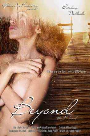 Beyond - The Third Kind Nathasha Sexy Boobs Poster