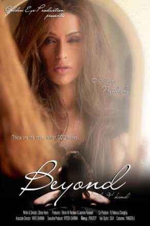 Beyond - The Third Kind Nathasha Sexy Eye Poster