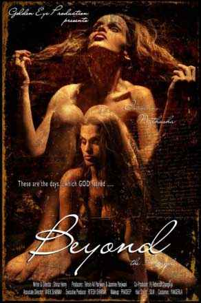 Beyond - The Third Kind Nathasha Sexy Image Poster
