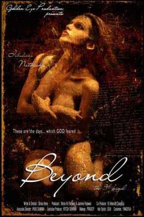 Beyond - The Third Kind Nathasha Topless Poster