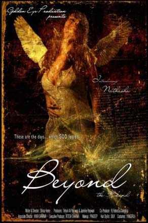 Beyond - The Third Kind Nathasha Wallpaper Poster