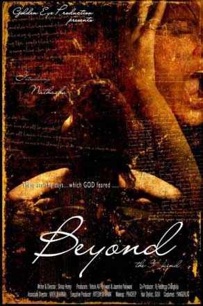 Beyond - The Third Kind Nathasha Wallpapers Poster