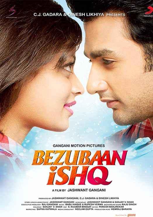 Bezubaan Ishq Nishant Malkani Sneha Ullal Poster