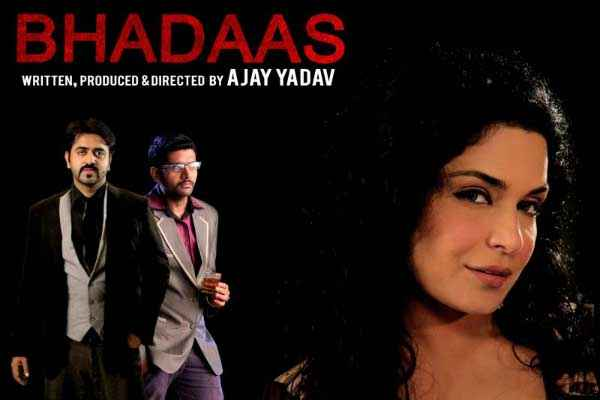 Bhadaas First Look Poster