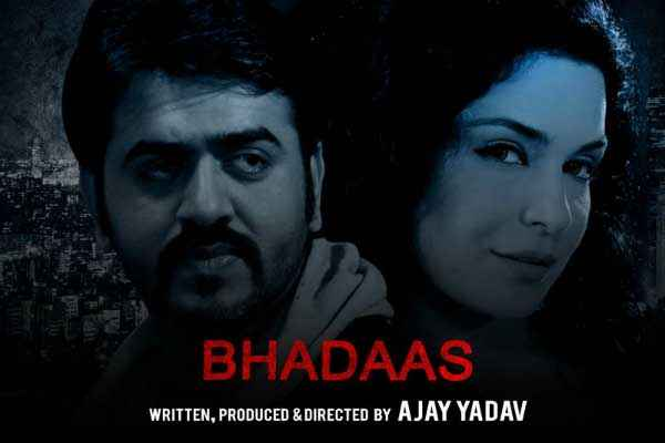 Bhadaas Wallpaper Poster