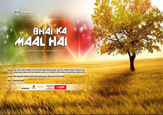 Bhai Ka Maal Hai Poster