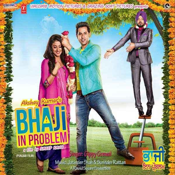 Bhaji In Problem  Poster