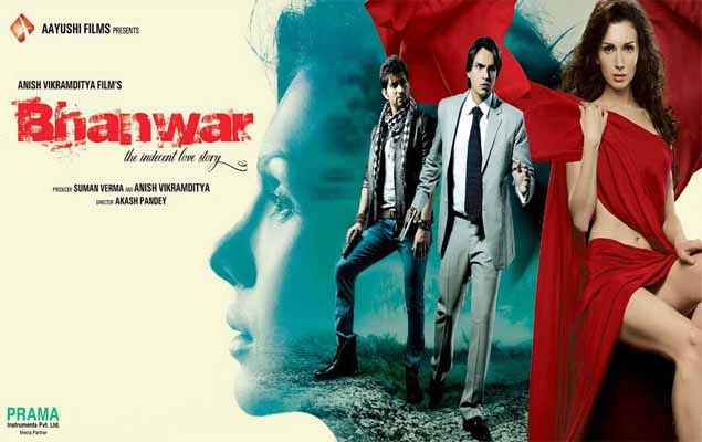 Bhanwar - The Indecent Love First Look Poster