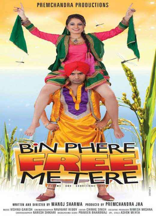 Bin Phere Free Me Ttere Images Poster