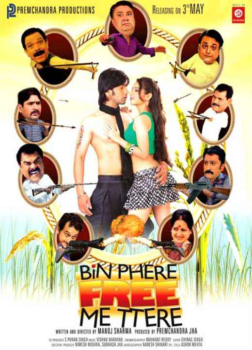 Bin Phere Free Me Ttere New Poster
