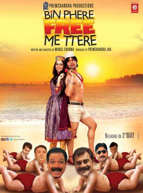 Bin Phere Free Me Ttere Poster