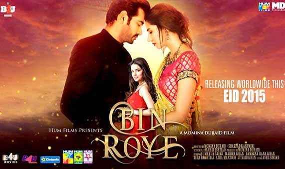 Bin Roye (Pakistani) Image Poster