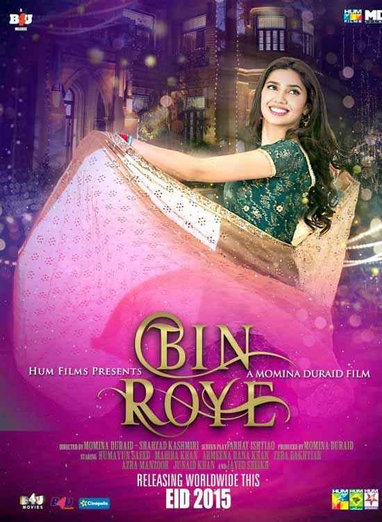 Bin Roye (Pakistani) Mahira Khan Poster