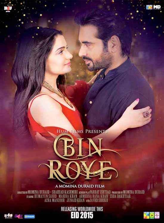 Bin Roye (Pakistani) Poster