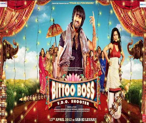 Bittoo Boss Images Poster
