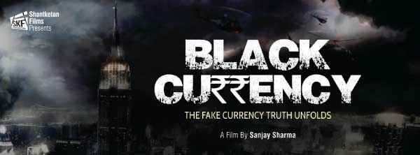 Black Currency  Poster
