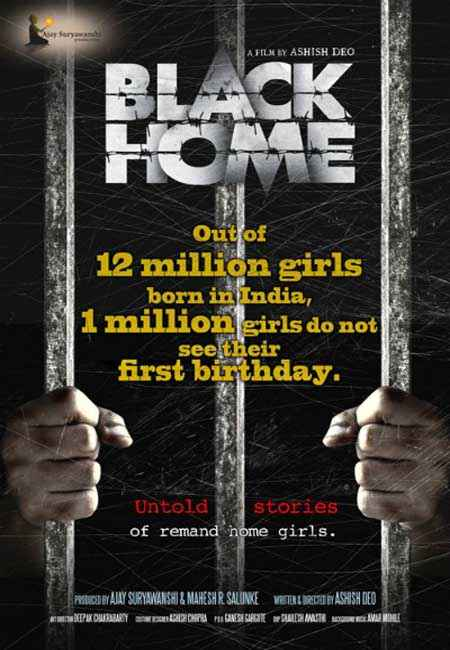 Black Home Images Poster