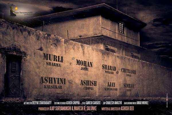 Black Home Photos Poster