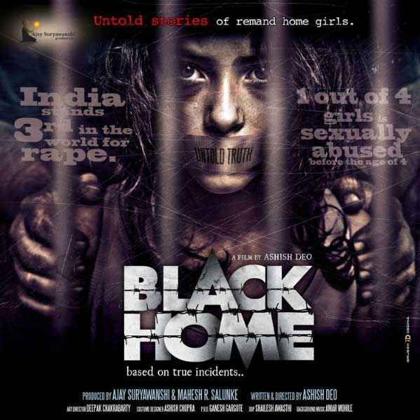 Black Home Poster